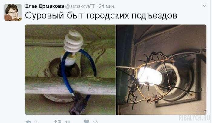 Комментарии и позитивные картинки из сети (30 фото)