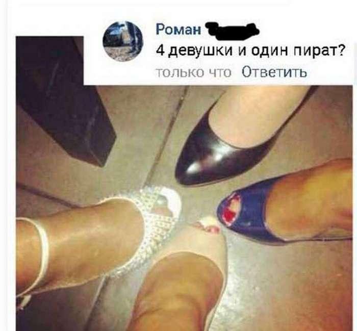 Прикольные фото из соцсетей