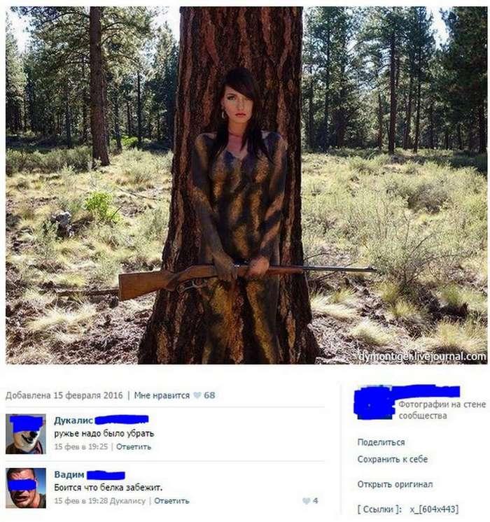 Нетривиальные комменты из соцсетей