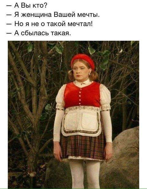 ЮМОР БЕЗ ПРИКРАС))