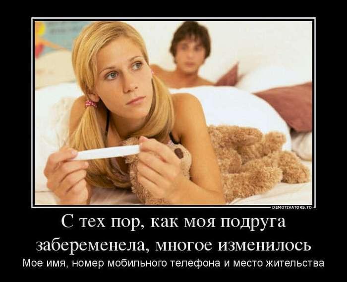 Про женщин с душой и юмором )