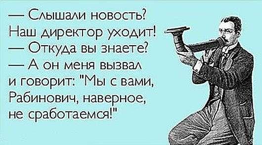 По Одессе с юмором