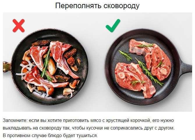 10 кулинарных ошибок, которые портят вкус вашей еды.