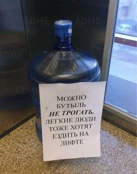 Записки коллег.