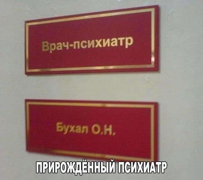 смешные картинки с надписями