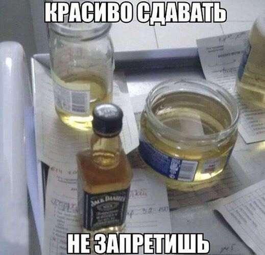 Самый сок