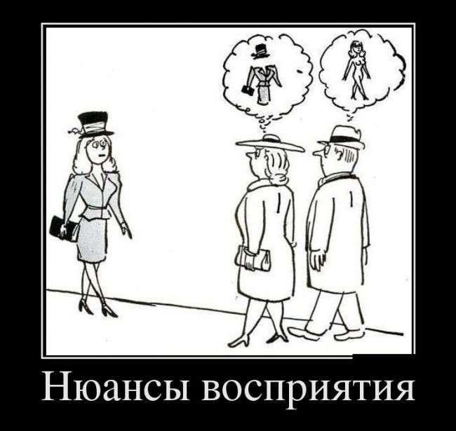 Демотиваторы 15.2.2017