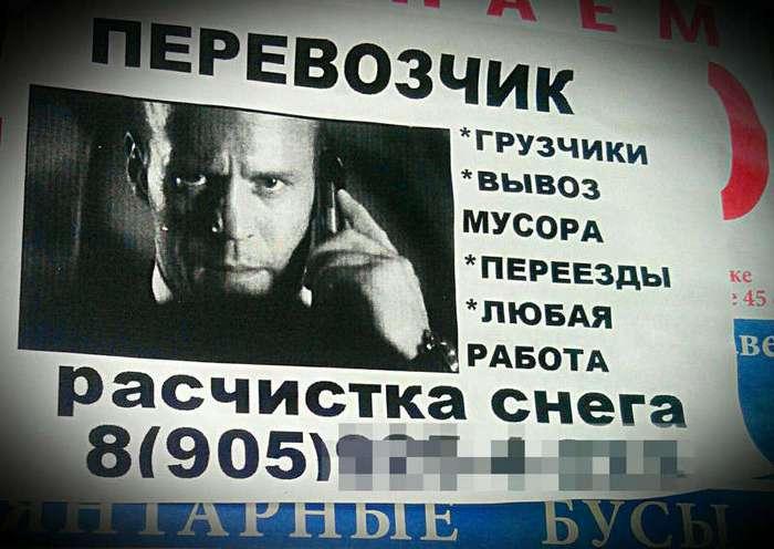 СВЕЖАЯ ПОДБОРКА АВТОПРИКОЛОВ (35 ФОТО)