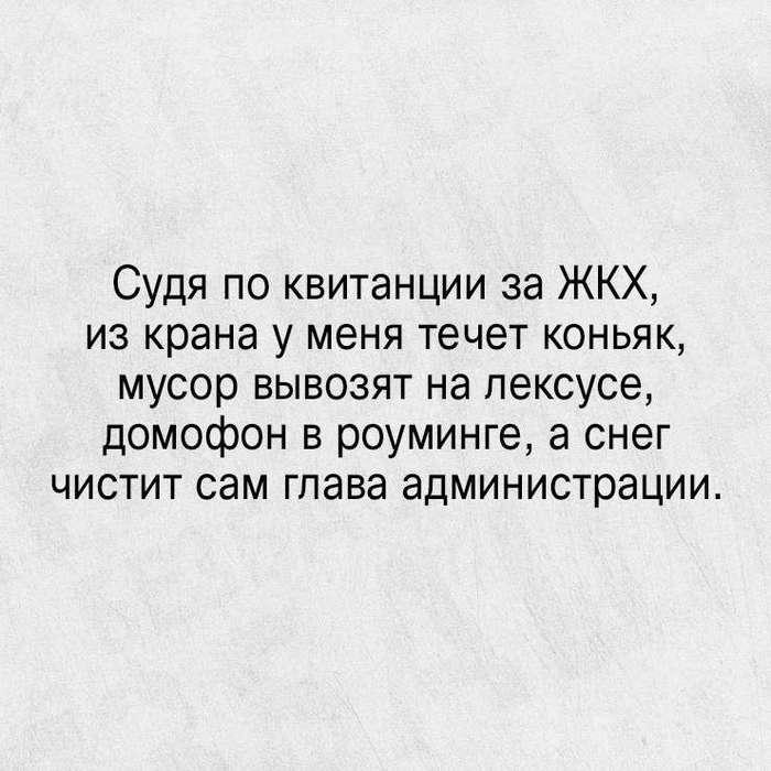 Улыбнись )