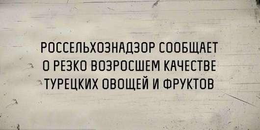 20 УБОЙНЫХ ФОТО ИЗ СОЦ.СЕТЕЙ, КОТОРЫЕ ТЕБЯ РАЗВЕСЕЛЯТ