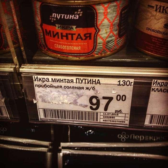 В магазине можно не только хлебушка купить