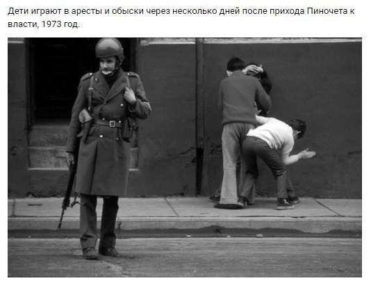 Очень интересные исторические фото