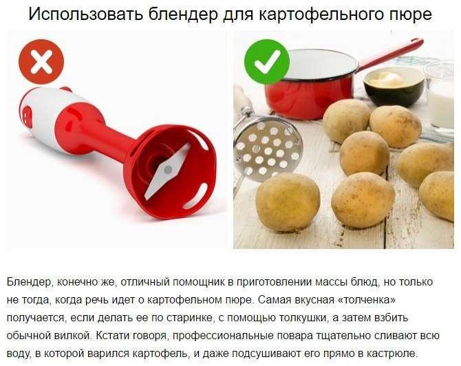 10 кулинарных ошибок, которые мешают вашим блюдам быть идеальными.