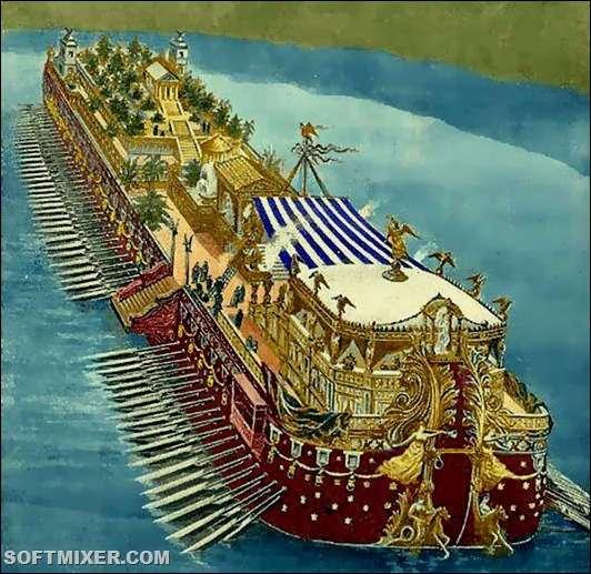 -Лодки любви- безумного императора