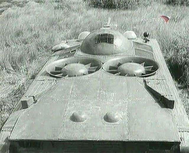 Танк на воздушной подушке (СССР. 1961 год)