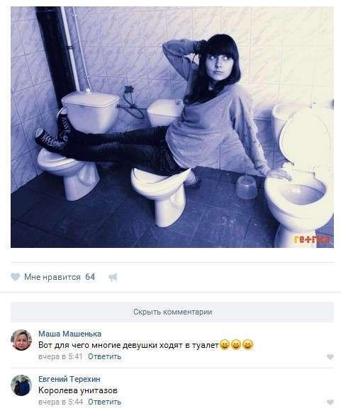 Галопом по комментариям соцсетей