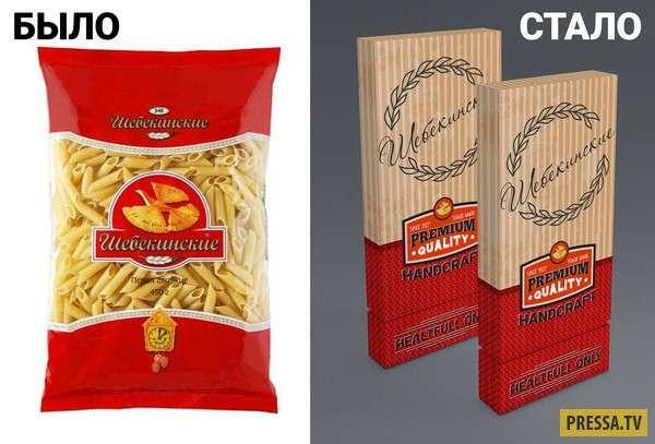 Хипстеризация упаковки для еды (14 фото)