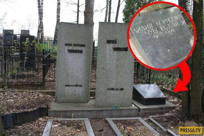 Лидия Чуковская - жизнь, полная испытаний (11 фото)