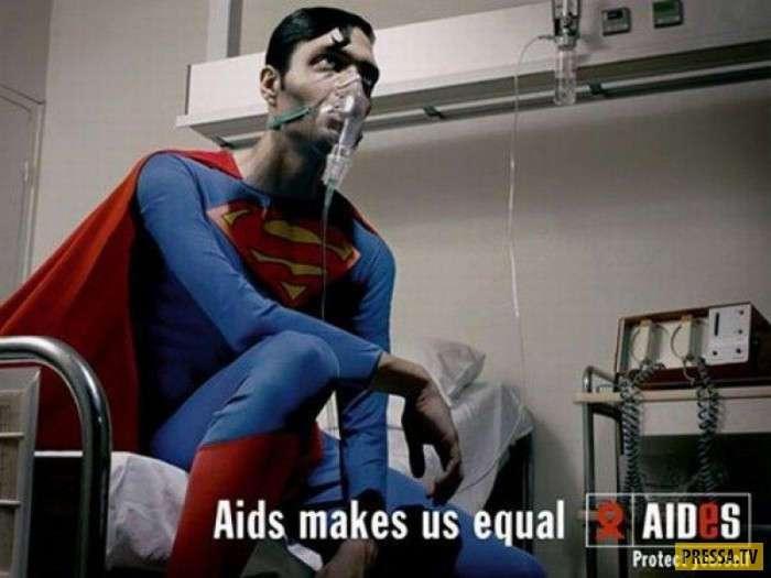 ТОП-15 самых ярких образцов рекламы против СПИДа (15 фото)