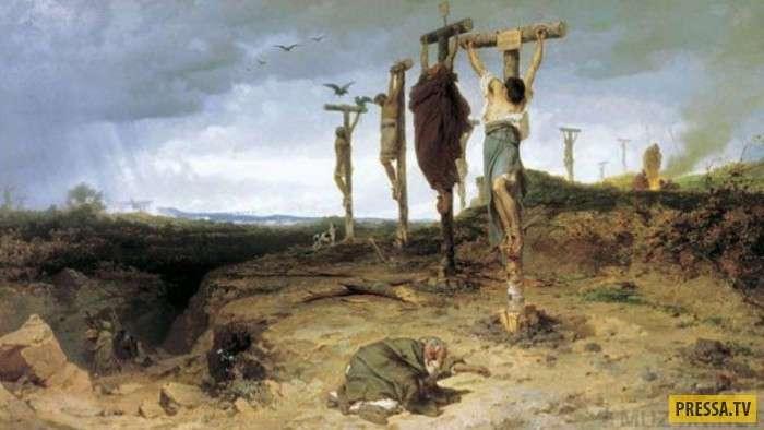 ТОП-10 интересных фактов о жестоком виде казни - распятии (10 фото)