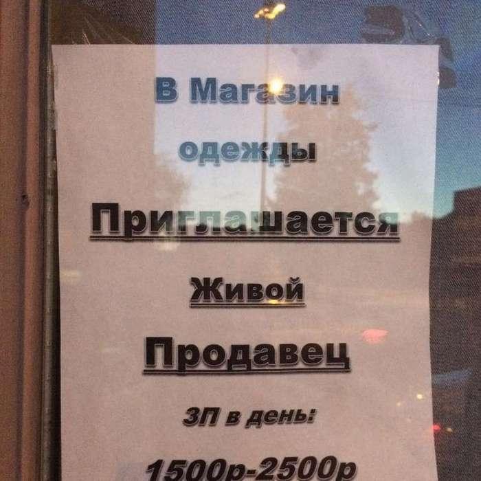 Дискриминация повсюду!