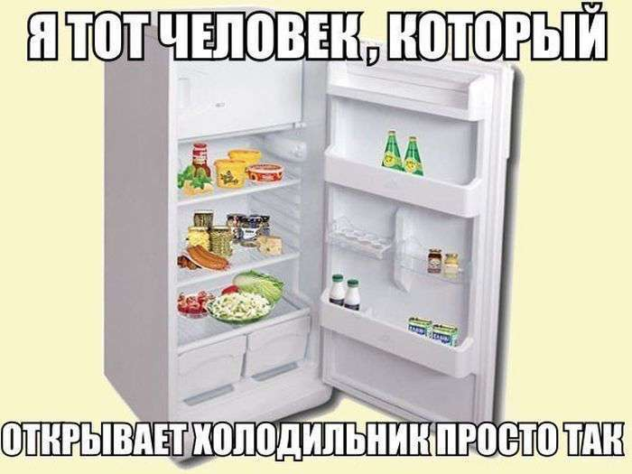 Смешные картинки (36 фото)