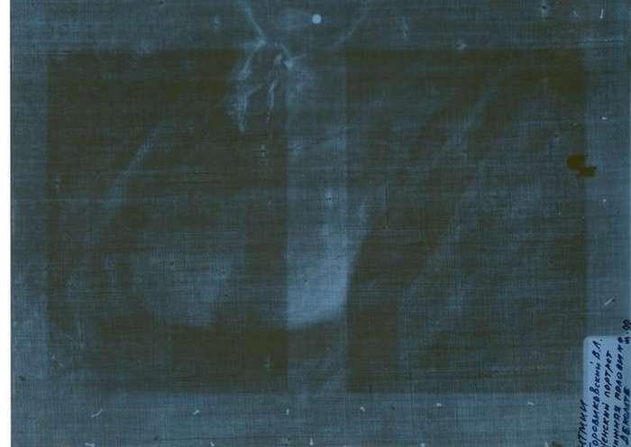 Под платьем женщины с картины XVIII века рентгенологи нашли полуобнажённую грудь