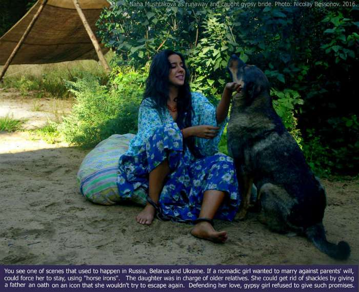 Девочки в кандалах. Исследователь цыганской истории рассказывает и показывает истории смуглых Джульет