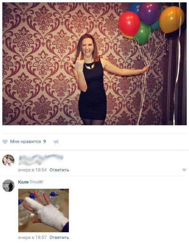 Комменты из соцсетей (25 фото)