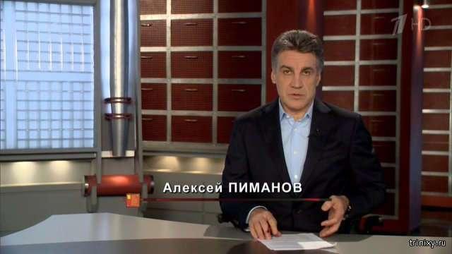 Российские телепередачи, у которых нет аналогов за рубежом (24 фото)