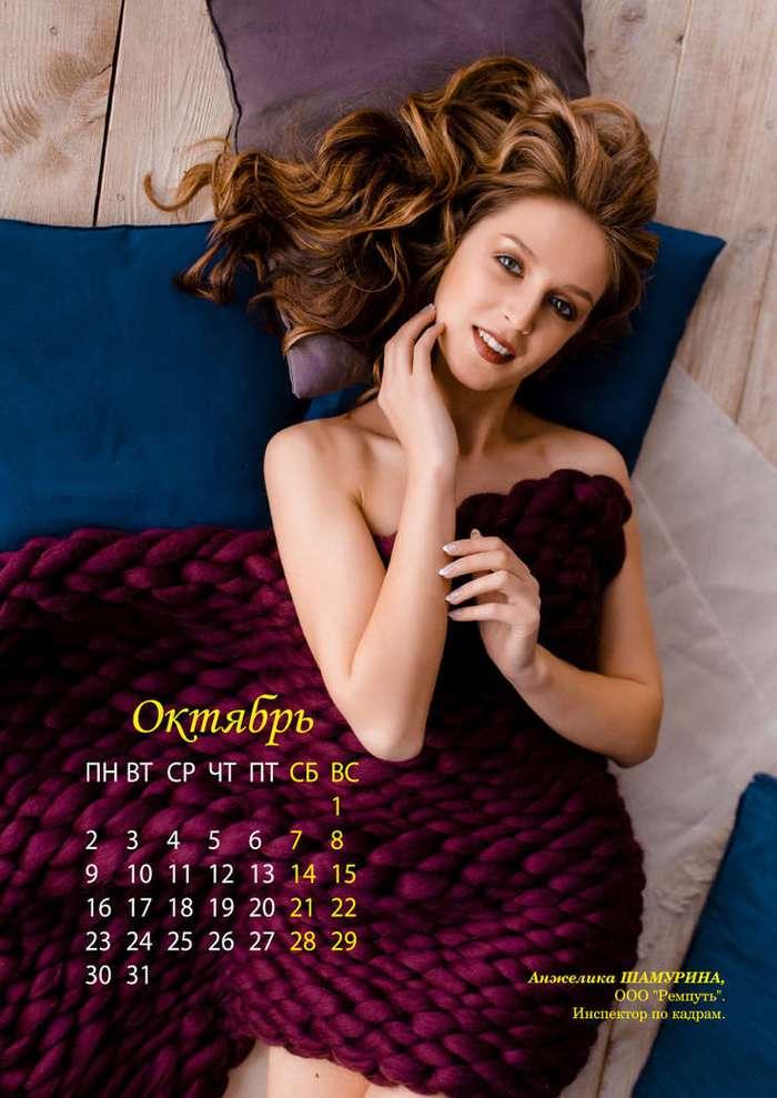 Магнитогорские заводчанки скинули спецодежу и снялись для календаря
