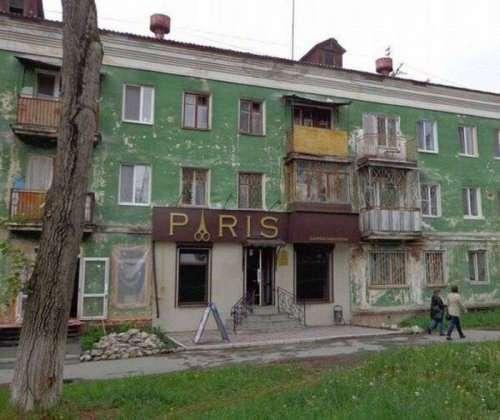 Где-то в России (15 фото)