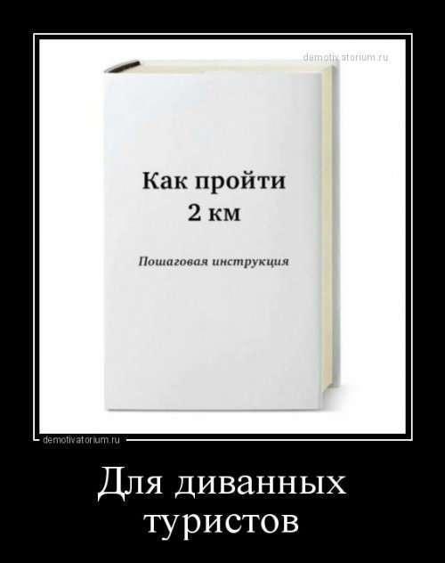 Прикольные демотиваторы (13 шт)
