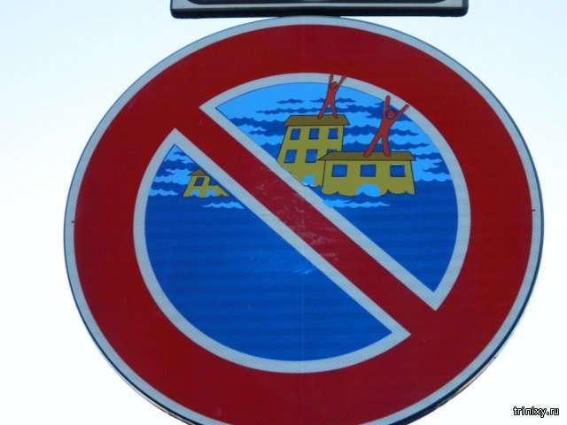 Креативные дорожные знаки во Флоренции (22 фото)
