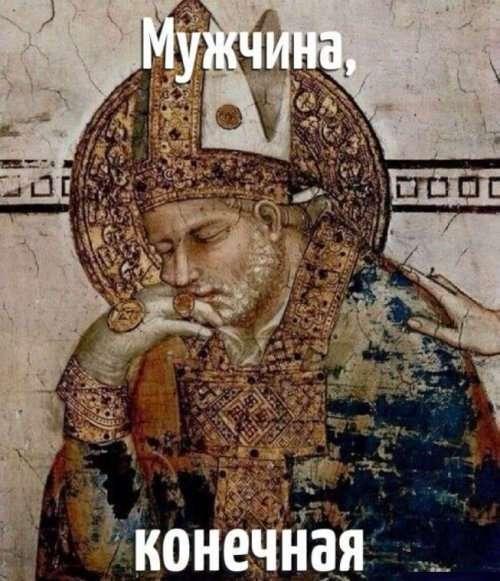 Средневековые приколы (28 шт)