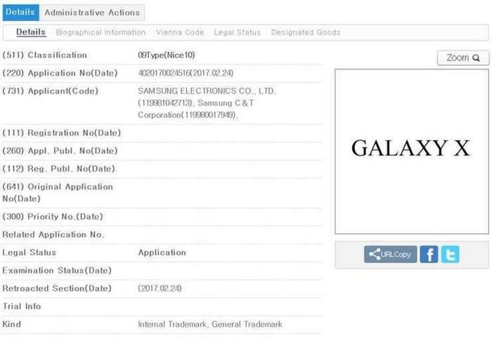 Гибкий Samsung уже скоро