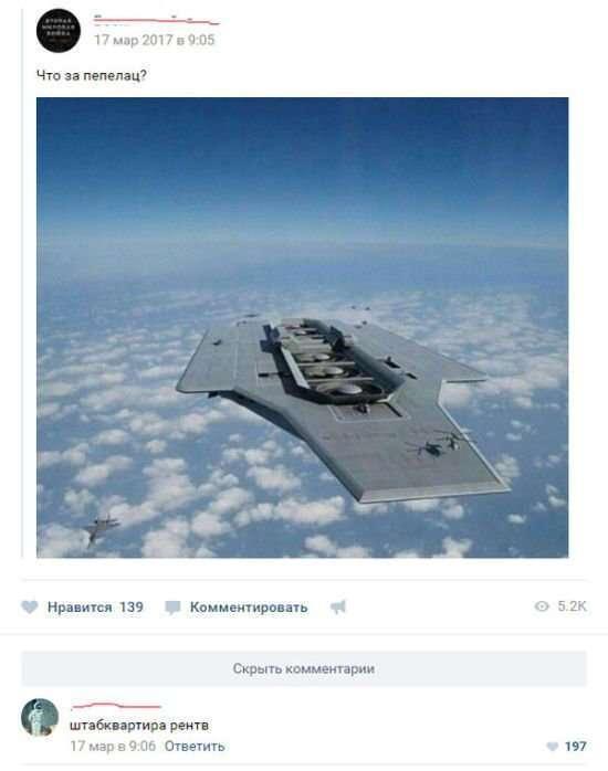 Скриншоты из социальных сетей. Часть 434 (45 фото)