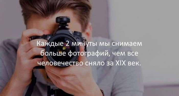 Факты о разном (30 фото)