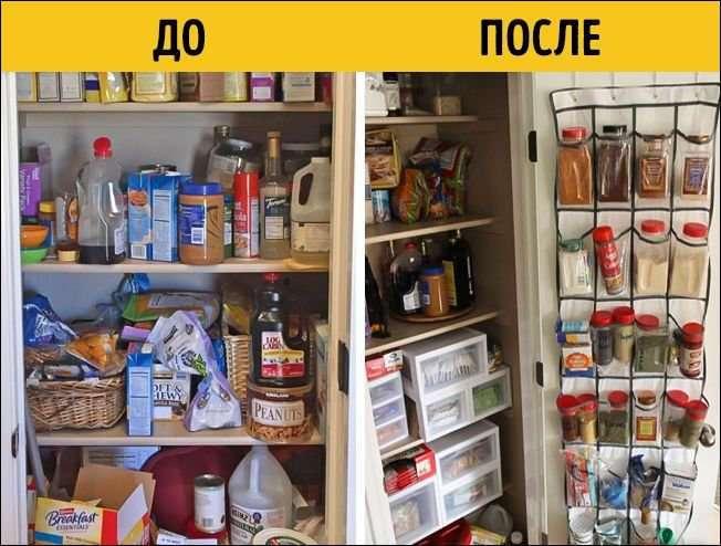 Советы по наведению порядка в быту (18 фото)
