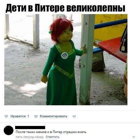 Прикольные комментарии из соцсетей (26 фото)