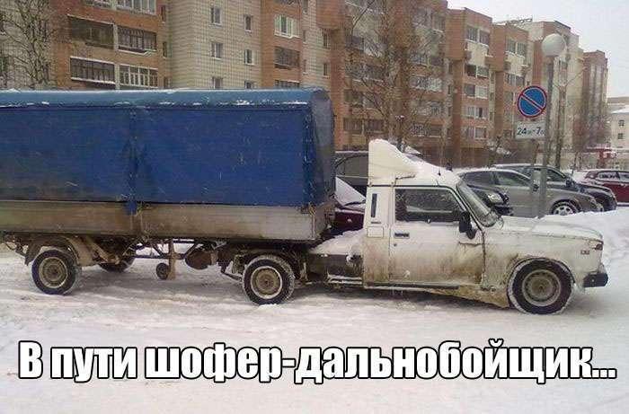 Подборка прикольных фото №1584 (109 фото)