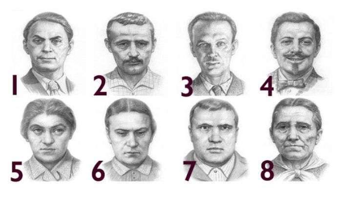 Тест Сонди: найдите человека, вызывающего у вас страх или отвращение (10 скриншотов)
