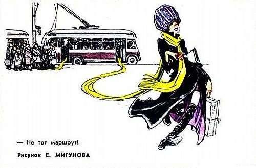 «Петухиппи»: как советские журналы издевались над стилягами