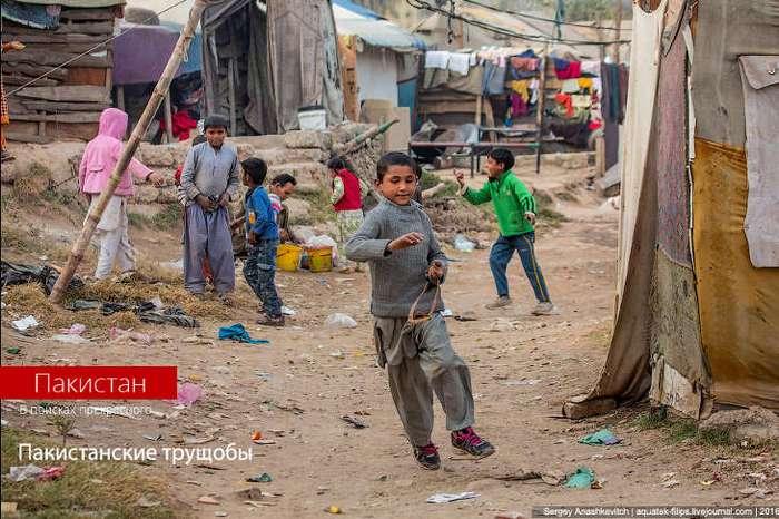 Прогулка по трущобам Пакистана