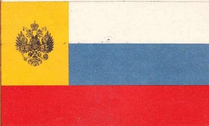 Что означают полосы на российском флаге