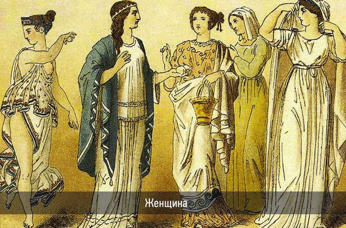 the prejudiced attitude on the role of women in ancient greece • women had special roles in ancient ritual ceremonies because their voices were higher in tone than men's, women whispered a cry called ololyge when an animal or a person was.