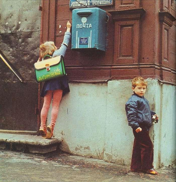 Рига 30 лет назад