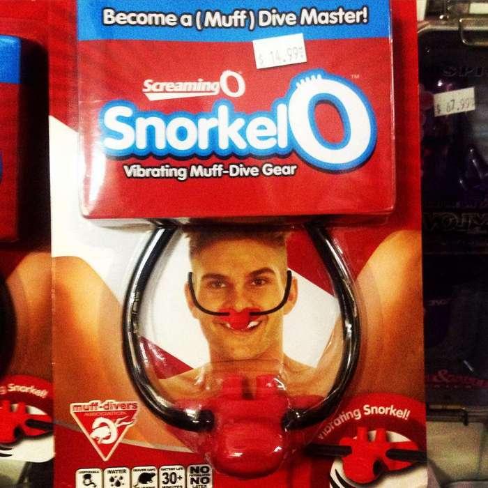 Более чем странные секс-игрушки