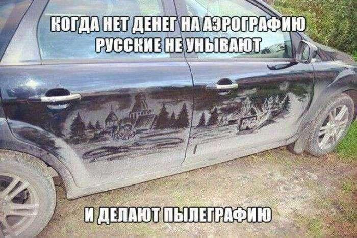 Веселый автомобильный юмор (40 фото)
