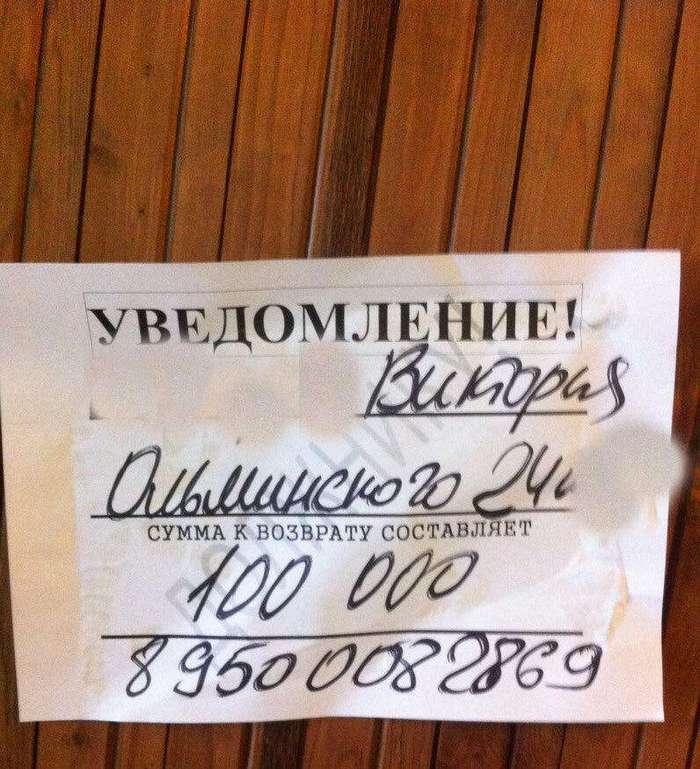 Коллекторы из Чечни испортили двери двадцати квартир в Невском районе